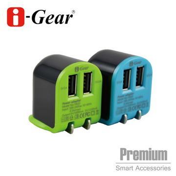 i-Gear AC轉USB 3.1A 雙USB旅充變壓器