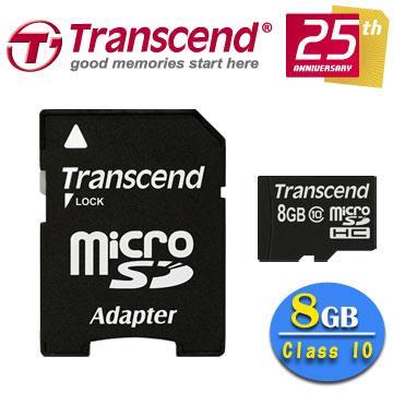 創見 microSDHC 8G Class 10記憶卡(附單轉卡)