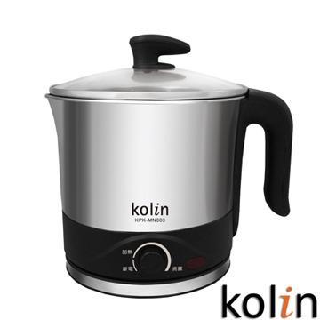 歌林kolin-1.5L單柄高級304不鏽鋼美食鍋(KPK-MN003)