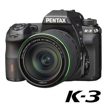 PENTAX K-3+DA18-135WR旅遊單鏡組【公司貨】