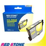 RED STONE for EPSON T063450墨水匣 黃色