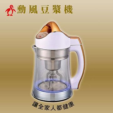 《勳風》晶鑽 全營養豆漿機 HF-6618