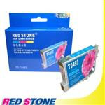 RED STONE for EPSON T049250墨水匣^(藍色^)