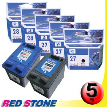 RED STONE for HP C8727A+C8728A環保墨水匣NO.27+NO.28(3黑2彩)
