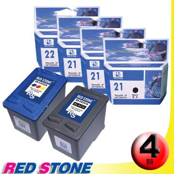 RED STONE for HP C9351A XL+C9352A XL環保墨水匣NO.21XL+NO.22(3黑1彩)