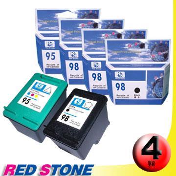RED STONE for HP C9364WA+C8766WA環保墨水匣NO.98+NO.95(3黑1彩)