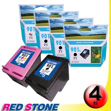 RED STONE for HP CC654A+CC656A[高容量]環保墨水匣(3黑1彩)NO.901XL