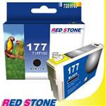 RED STONE for EPSON NO.177 T177150墨水匣 黑色