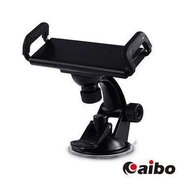 aibo GH5019 4-8吋手機/平板用多功能吸盤車架