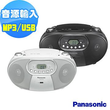 Panasonic MP3/USB 手提音響 RX-DU10 (黑.白)+送音樂CD