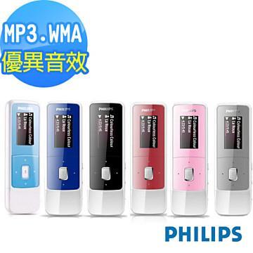 飛利浦GoGear MP3播放機 MixIII 2GB