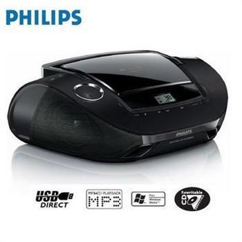 PHILIPS 飛利浦 USB手提音響AZ1837+送音樂CD