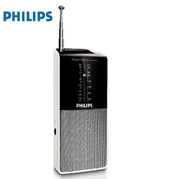 PHILIPS飛利浦迷你口袋收音機 AE1530+送原廠吊鍊