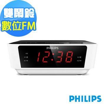PHILIPS飛利浦 數位FM雙鬧鈴收音機(AJ3115)