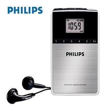 PHILIPS飛利浦迷你攜帶式數位收音機AE6790+送便攜包.頸掛繩