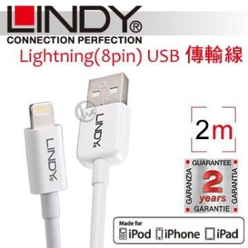 LINDY 林帝 Apple認證 Lightning (8pin) USB傳輸線 2m 31352