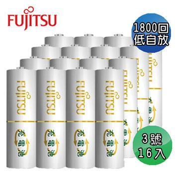 Fujitsu 日本富士通 低自放電3號充電電池16入