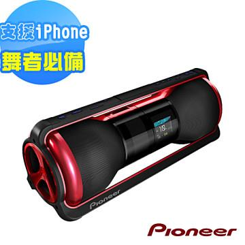 PIONEER Steez Audio攜帶式音響 STZ-D10Z-R