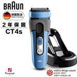 BRAUN德國百靈-CoolTec系列冰感科技電鬍刀CT4s