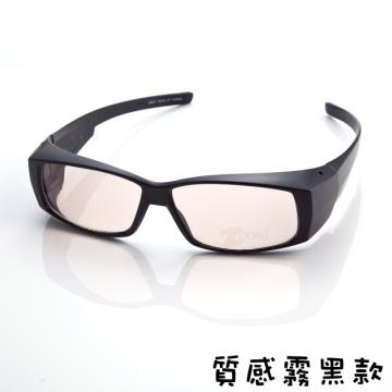 抗藍光新上市!帥氣小版新型包覆式設計頂級套鏡 抗藍光+抗UV雙抗款 近視族必備!