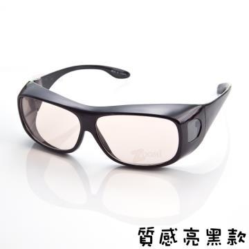 抗藍光新上市!新型包覆式設計(舒適加大尺寸)頂級套鏡 抗藍光+抗UV雙抗款 近視族必備!