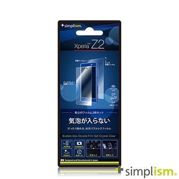 Simplism SONY Xperia Z2 亮面抗指紋少氣泡保護貼組