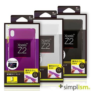 Simplism SONY Xperia Z2 超薄0.6mm保護殼組