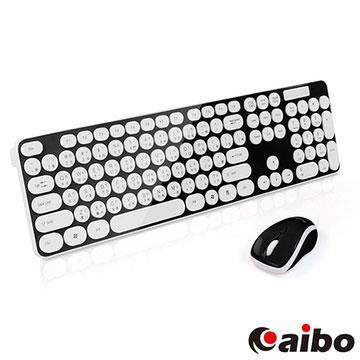 aibo M08 2.4G繽紛多彩普普風無線鍵鼠組