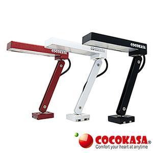 COCOKASA  QQ折疊(單折) LED磁力燈