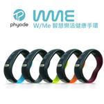 Phyode WMe Smart Wristband 智慧樂活健康手環 藍牙手環