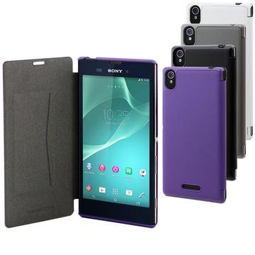 Muvit Sony T3 Ultra slim Folio Case超薄皮質手機套