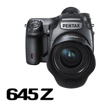PENTAX 645Z+DFA55/2.8單鏡組-超越全片幅旗艦機【公司貨】