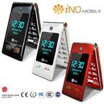 【iNO】CP100極簡風銀髮族御用手機-加送原廠電池+專用座充