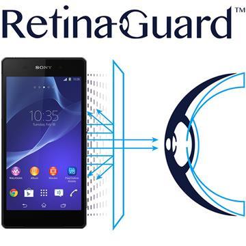 RetinaGuard 視網盾 Sony Xperia Z2 防藍光保護膜