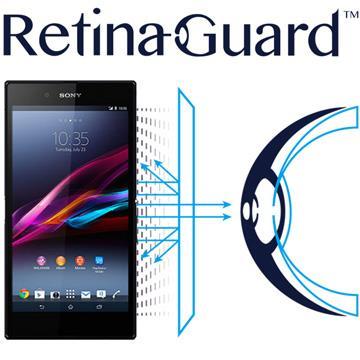 RetinaGuard 視網盾 Sony Xperia Z Ultra  防藍光保護膜