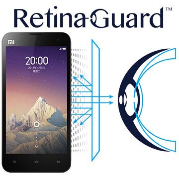RetinaGuard 視網盾 小米2S  防藍光保護膜