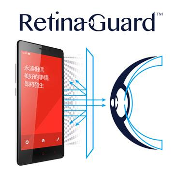 RetinaGuard 視網盾 紅米Note  防藍光保護膜