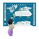 【智點 學習工場】中英日三語點讀貼貼世界地圖認知百科(不含筆)