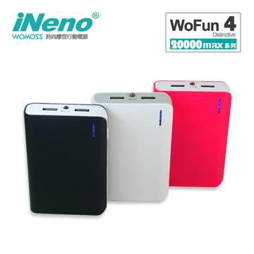 【iNeno】I20000 沃馬士行動電源10400mAh (台灣BSMI認證)