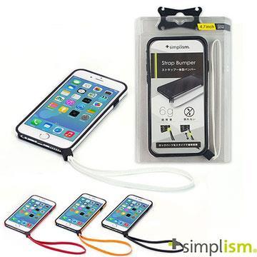 Simplism iPhone6 Bumper塑膠保護邊框