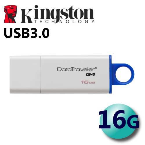 Kingston 金士頓 16GB DTIG4 USB3.0 隨身碟