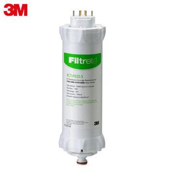 3M UVA淨水器系列專用紫外線抗菌燈匣