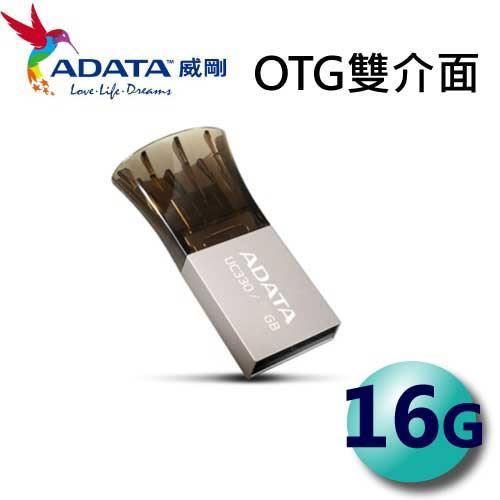 ADATA 威剛 16GB Choice UC330 USB2.0 OTG 雙傳輸 隨身碟