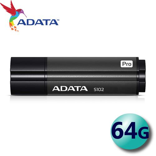 ADATA 威剛 64GB DashDrive S102 Pro USB3.1 隨身碟