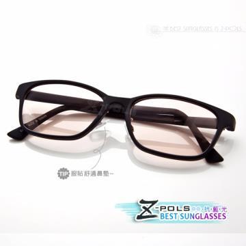 ※視鼎Z-POLS※頂級抗藍光眼鏡!高品質(超塑鋼超彈性適)MIT雙抗(UV400+藍光)6801黑