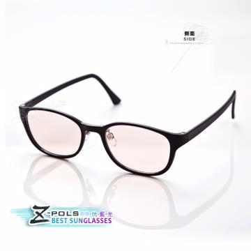 ※視鼎Z-POLS※頂級抗藍光眼鏡!高品質(超塑鋼超彈性適)MIT雙抗(6800黑)