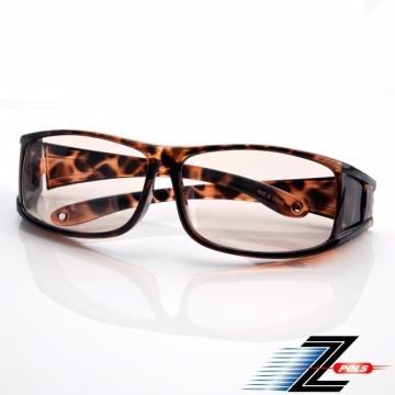 抗藍光新款上市!【視鼎Z-POLS 最新設計款】包覆式抗藍光+抗UV雙抗設計 近視族必備!(豹紋茶)
