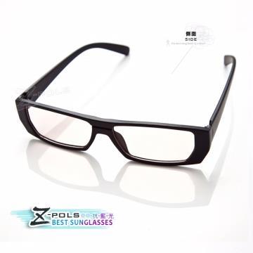 ※視鼎Z-POLS※頂級抗藍光眼鏡!兒童專用高品質專業級MIT雙抗(UV400+藍光)(5566黑)