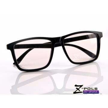 視鼎Z-POLS 文青Style大框設計 專業抗藍光眼鏡