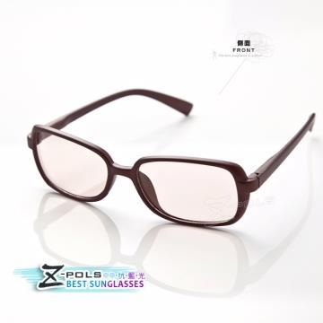 ※視鼎Z-POLS※頂級抗藍光眼鏡!兒童專用高品質專業級MIT雙抗(UV400+藍光)(5573茶)